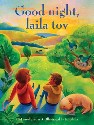 cover image of Good Night, Laila Tov