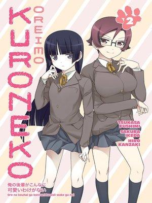 cover image of Oreimo: Kuroneko, Volume 2