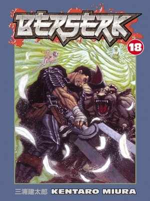 cover image of Berserk, Volume 18
