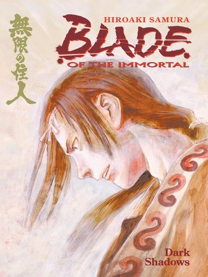 cover image of Blade of the Immortal, Volume 6