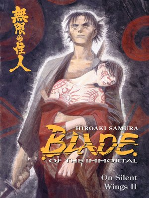 cover image of Blade of the Immortal, Volume 5