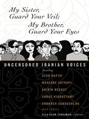 cover image of My Sister, Guard Your Veil; My Brother, Guard Your Eyes