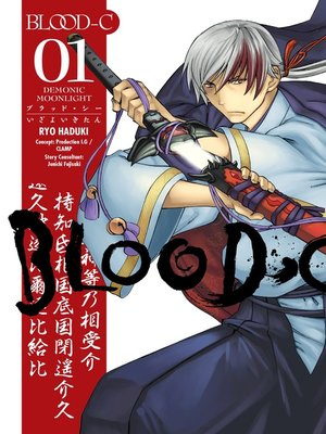 cover image of Blood-C: Demonic Moonlight, Volume 1