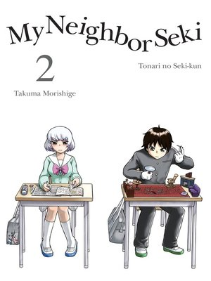 cover image of My Neighbor Seki 2