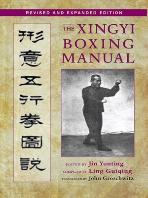 cover image of The Xingyi Boxing Manual