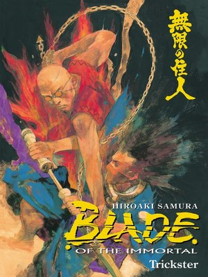 cover image of Blade of the Immortal, Volume 15