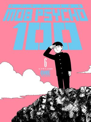 cover image of Mob Psycho 100 Volume 6