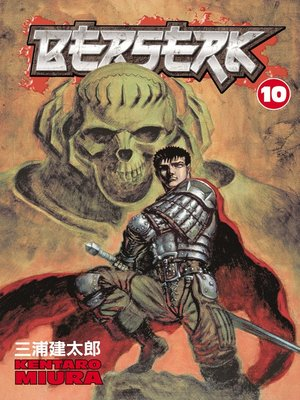cover image of Berserk, Volume 10