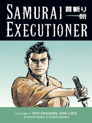 cover image of Samurai Executioner, Volume 5