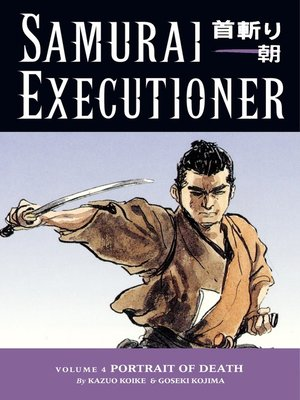 cover image of Samurai Executioner, Volume 4