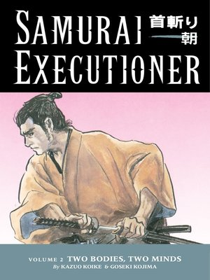 cover image of Samurai Executioner, Volume 2