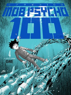cover image of Mob Psycho 100 Volume 4
