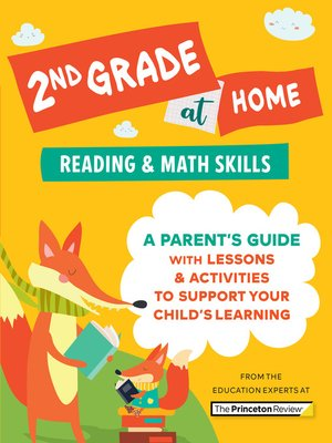 cover image of 2nd Grade at Home