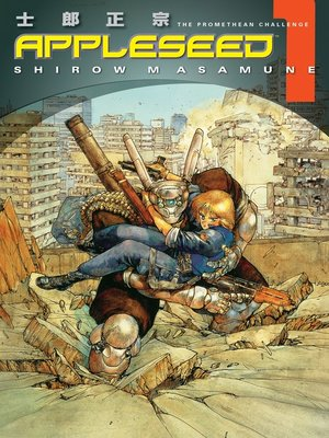 cover image of Appleseed (1995), Book 1