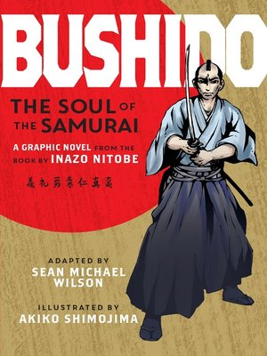 cover image of Bushido (Graphic Novel)