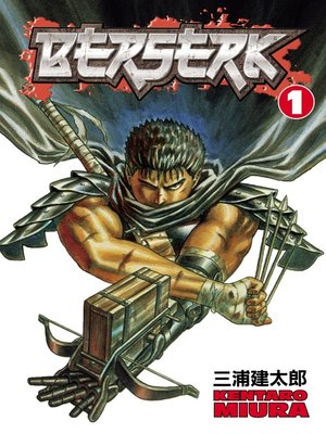 cover image of Berserk, Volume 1