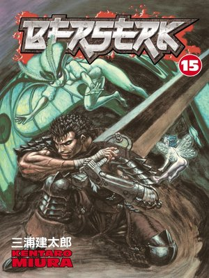 cover image of Berserk, Volume 15