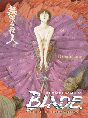 cover image of Blade of the Immortal, Volume 3