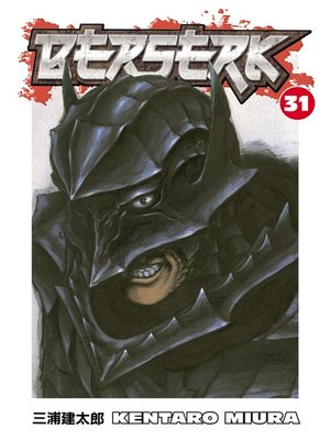 cover image of Berserk, Volume 31