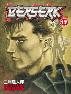 cover image of Berserk, Volume 17