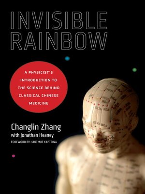 cover image of Invisible Rainbow