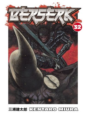 cover image of Berserk, Volume 32