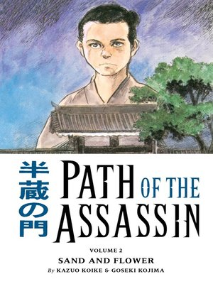 cover image of Path of the Assassin, Volume 2