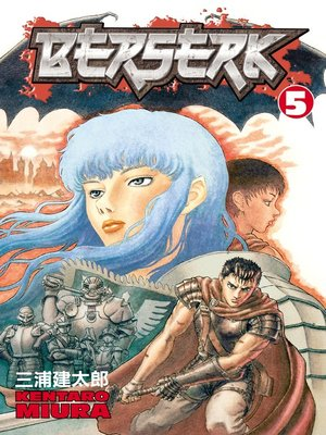 cover image of Berserk, Volume 5
