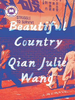 cover image of Beautiful Country