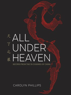 cover image of All Under Heaven