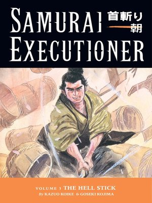 cover image of Samurai Executioner, Volume 3