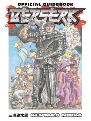 cover image of Berserk Official Guidebook