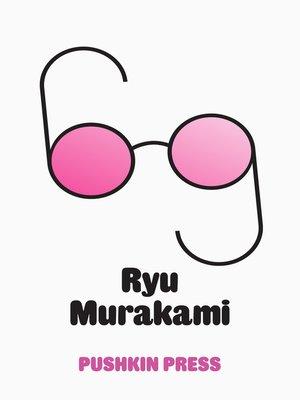 Piercing Ryu Murakami Pdf
