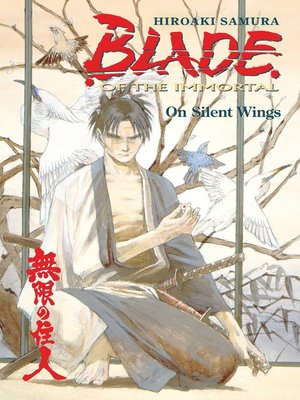 cover image of Blade of the Immortal, Volume 4