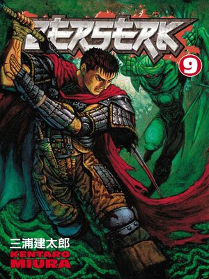 cover image of Berserk, Volume 9