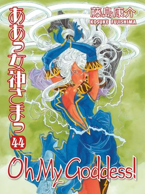 cover image of Oh My Goddess!, Volume 44