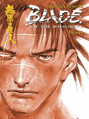 cover image of Blade of the Immortal, Volume 11