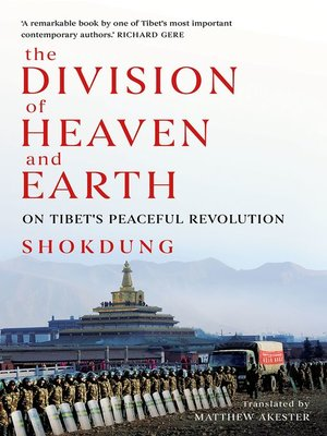 cover image of The Division of Heaven and Earth