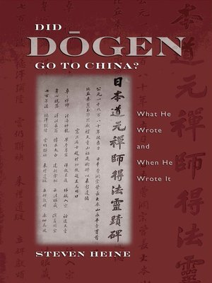 cover image of Did Dōgen Go to China?