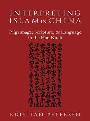 cover image of Interpreting Islam in China