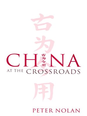 cover image of China at the Crossroads
