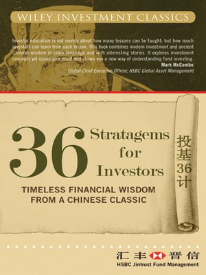 36 Stratagems for Investors by HSBC Jintrust Fund Management