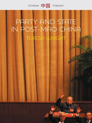 cover image of Party and State in Post-Mao China