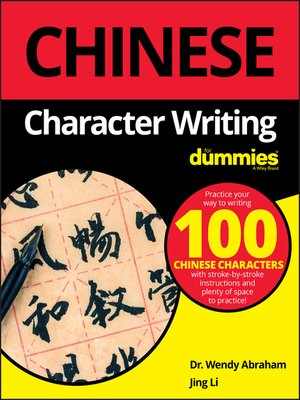 cover image of Chinese Character Writing For Dummies