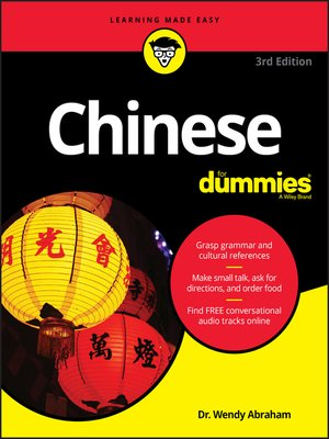 cover image of Chinese For Dummies