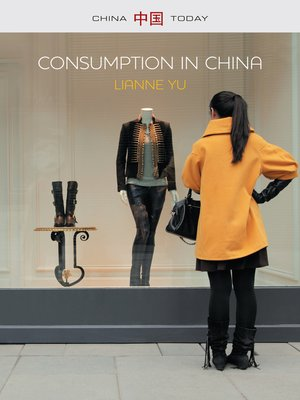 cover image of Consumption in China
