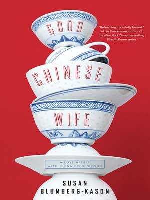 cover image of Good Chinese Wife