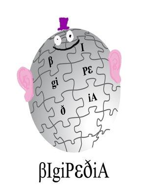 cover image of Bigipedia, Series 1