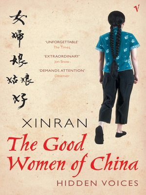 cover image of The Good Women of China
