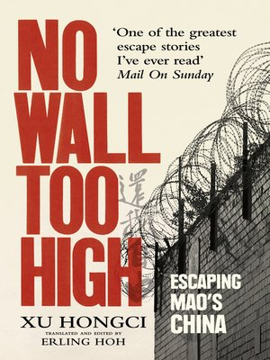 cover image of No Wall Too High